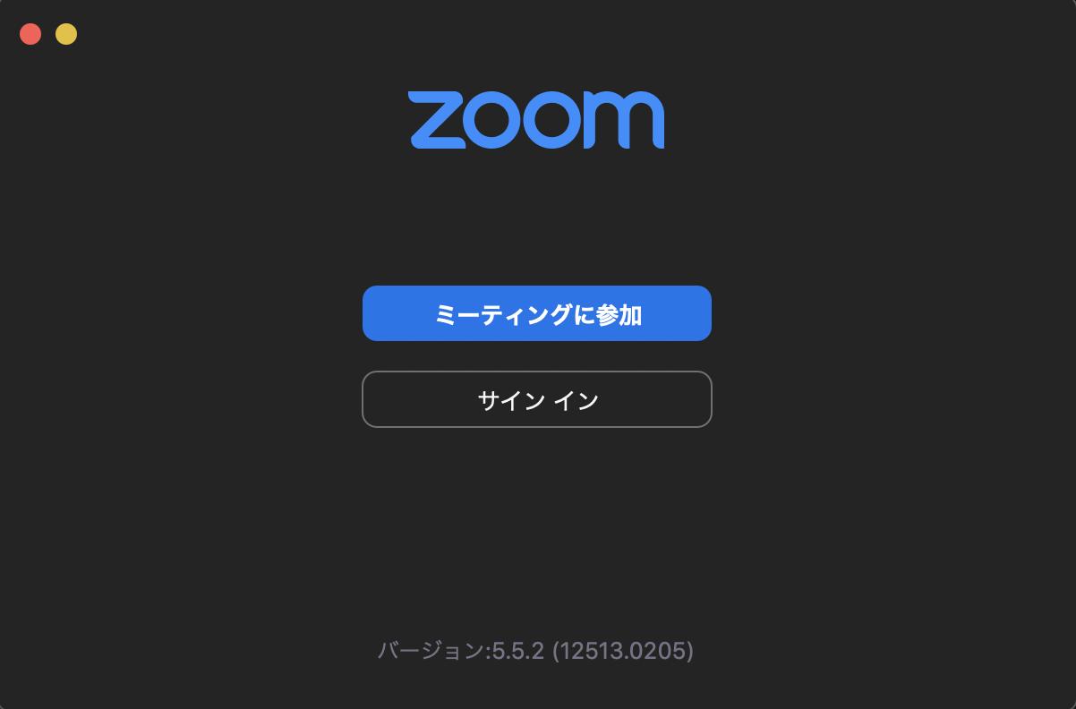 アプリゲストログイン01